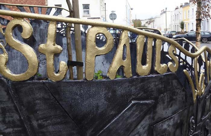Image of railings saying St Pauls